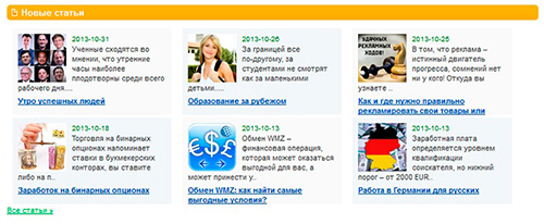 Обзор сайта бесплатных объявлений RABOTUNAIDU.RU