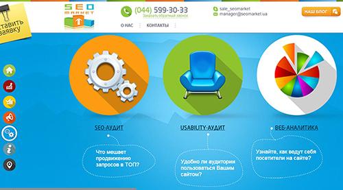 Обзор сайта Seomarket.ua, занимающегося веб-аналитикой
