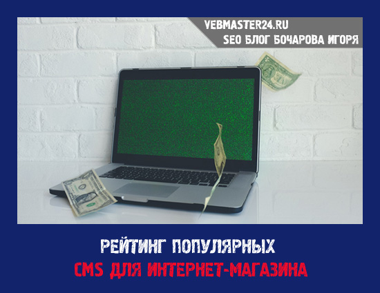 Социальная сеть ВКонтакте - Page 5 - Форум WindowsFAQ